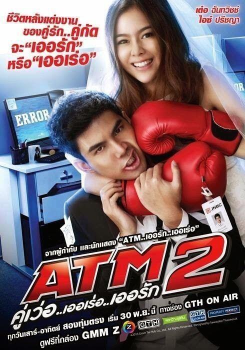 ATM: Er Rak Error ThaiSeries ATM Er Rak Error 2 Series Subtitle Indonesia TV Series