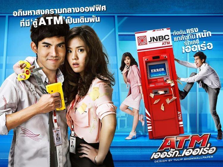 ATM: Er Rak Error THAIMovie ATM Er Rak Error 2012 Subtitle Indonesia HelbeyCyber
