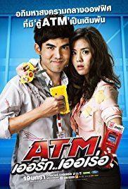 ATM: Er Rak Error ATM Er Rak Error 2012 IMDb