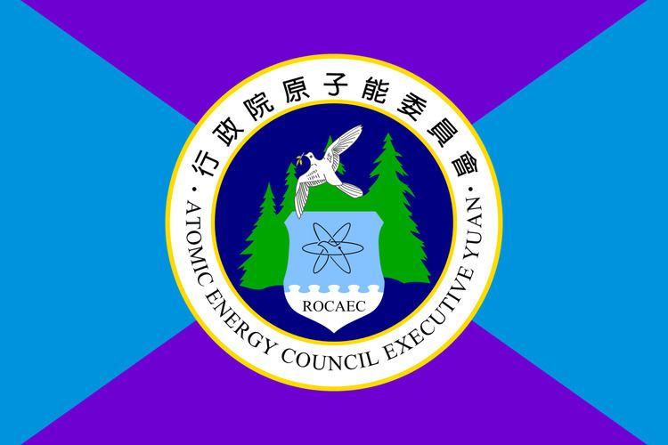 Atomic Energy Council