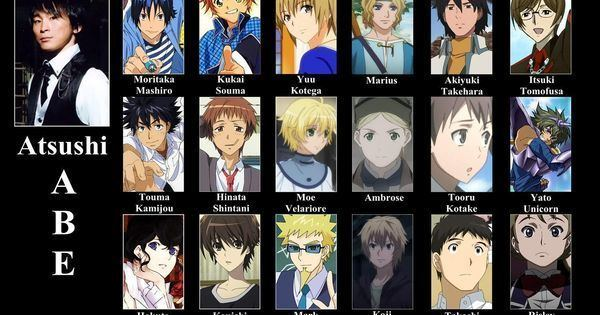 Atsushi Abe Atsushi Abe seiyuu Pinterest Voice actor and Anime