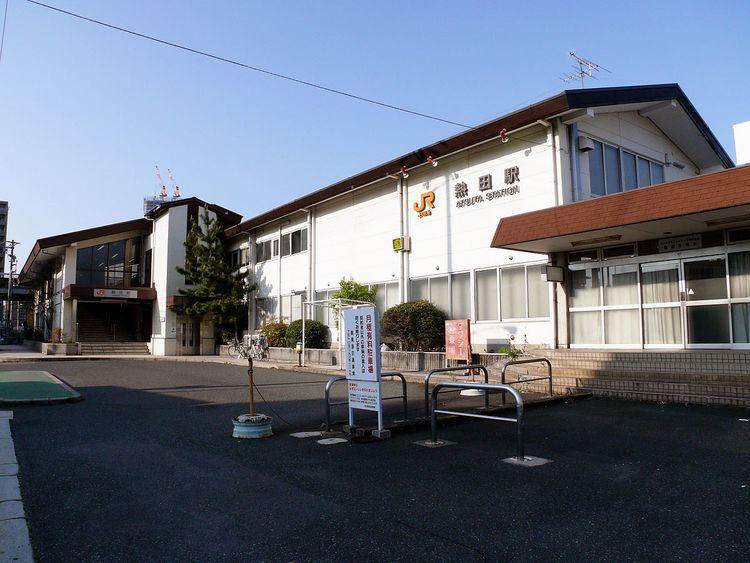 Atsuta Station