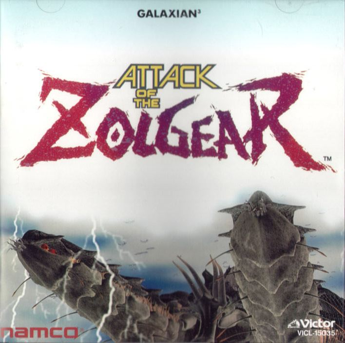 Attack of the Zolgear Namco Game Sound Express VOL16 Galaxian Attack of the Zolgear