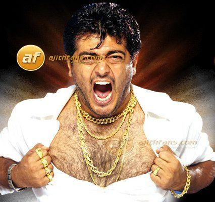 Attahasam ajith kumar wallpapers ajithkumarphotos actorajithpictures