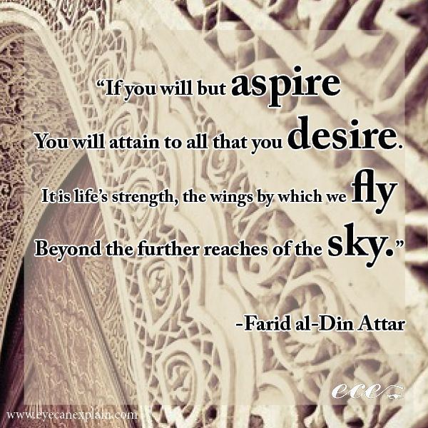 Attar of Nishapur 97 best Middle Eastern Poems and Quotes images on Pinterest Middle
