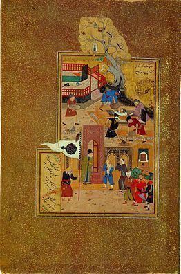 Attar of Nishapur Farid alDin Attar WikiVisually