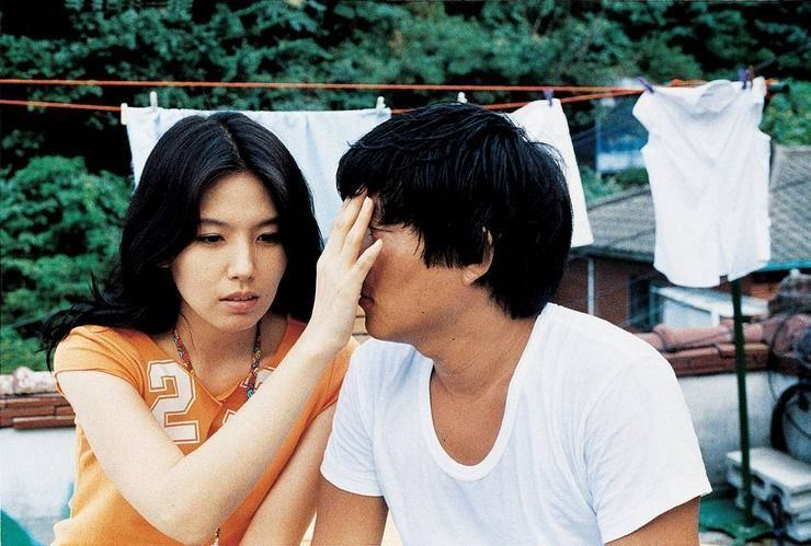 Au Revoir, UFO Au Revoir UFO Korean Movie 2004 HanCinema