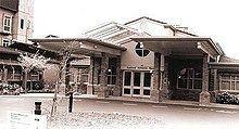 Auckland Adventist Hospital httpsuploadwikimediaorgwikipediaenthumb7