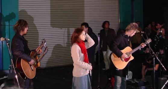 Audience (Ayumi Hamasaki song)