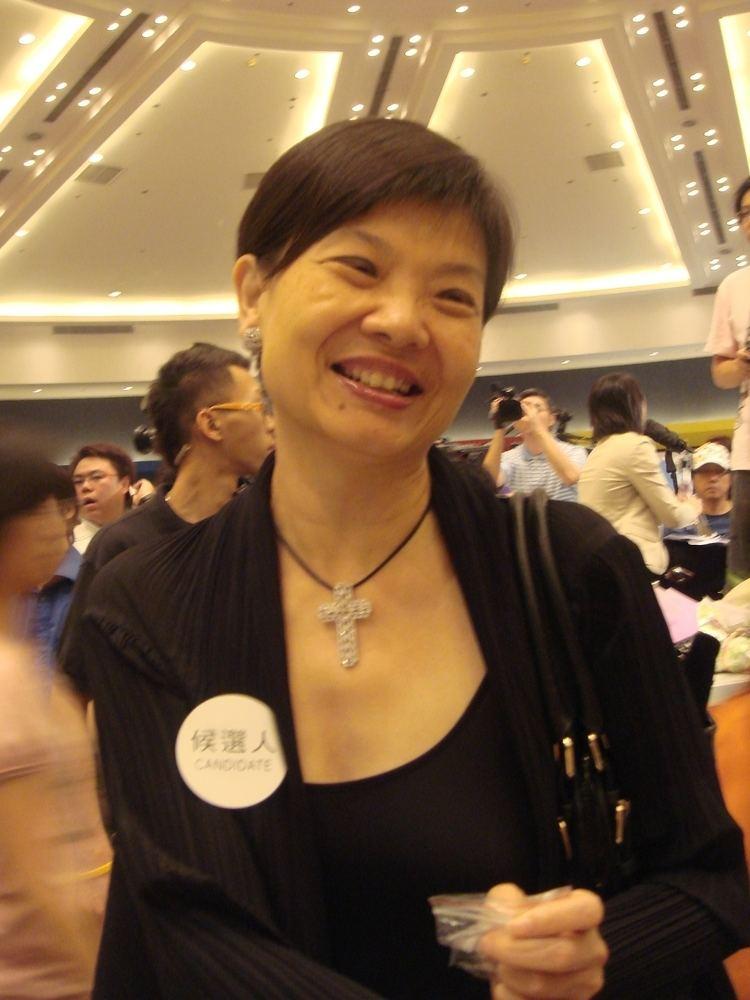 Audrey Eu FileAudrey Eu Yuet Meejpg Wikimedia Commons