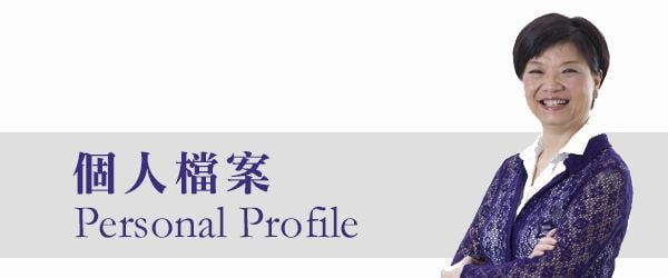 Audrey Eu Personal Profile Audrey Eu39s Website