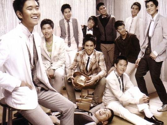 August (band) Kaa Pchys August Band Lap Taa Thai and English Lyrics