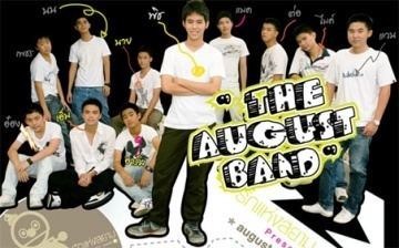 August (band) August Band AsianFuse Wiki