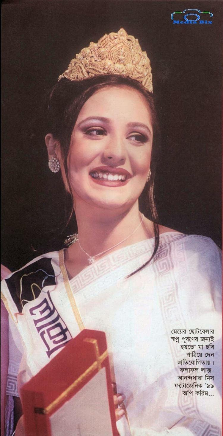 Aupee Karim Bangladeshi Actress Opi Karim Biography Media Bix 247