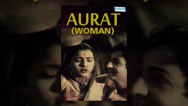 Aurat Women 1940 Sardar Akhtar Surendra YouTube