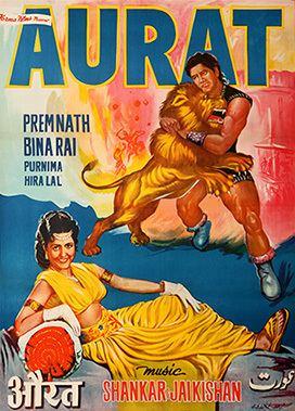 Aurat (1953 film) movie poster