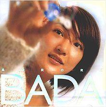 Aurora (Bada album) httpsuploadwikimediaorgwikipediaenthumb3