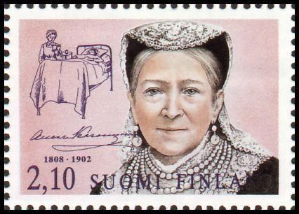 Aurora Karamzin Stamp of Aurora Karamzin