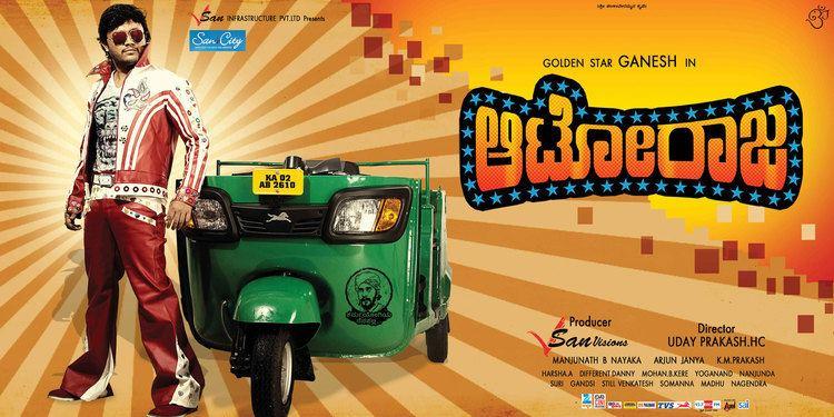 Auto Raja (2013 film) Auto Raja Kannada Movie website Golden Star Ganesh Directed Uday