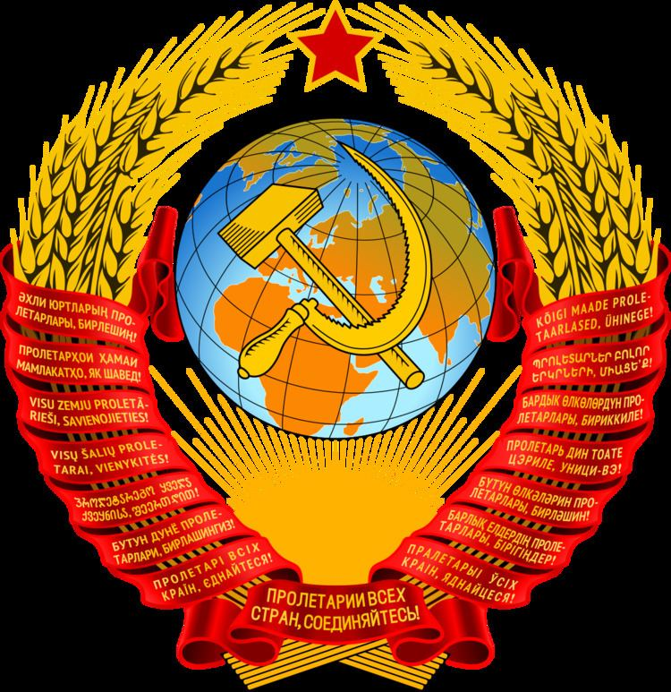 Autonomous Soviet Socialist Republics of the Soviet Union