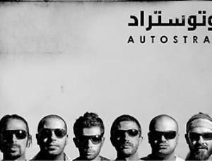Autostrad (band) Autostrad lyrics