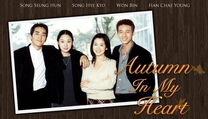 Autumn in My Heart Autumn In My Heart Watch Full Episodes Free on DramaFever