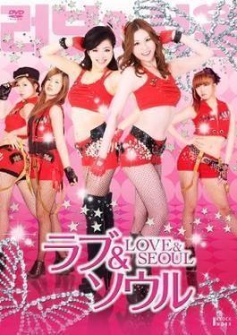 AV Idol (film) movie poster
