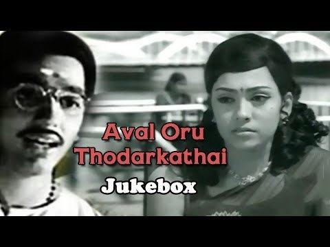 Aval Oru Thodar Kathai Aval Oru Thodarkathai Movie Songs Jukebox Sujatha Kamal Haasan