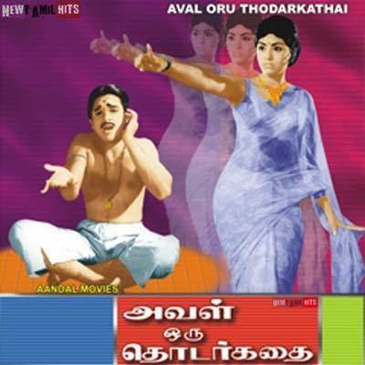 Aval Oru Thodar Kathai wwwnewtamilhitscommovieimagesAvalOruThodarka