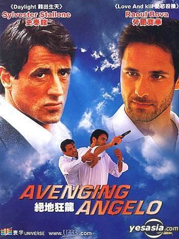 Avenging Angelo YESASIA Avenging Angelo DVD Sylvester Stallone Universe Laser