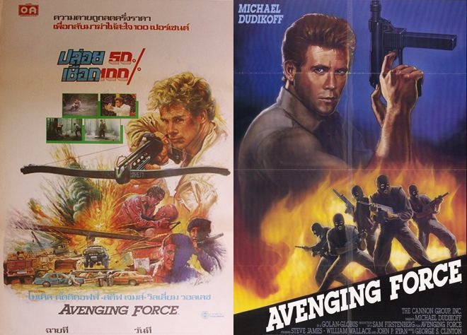 Avenging Force AVENGING FORCE 1986 The Betamax Rundown
