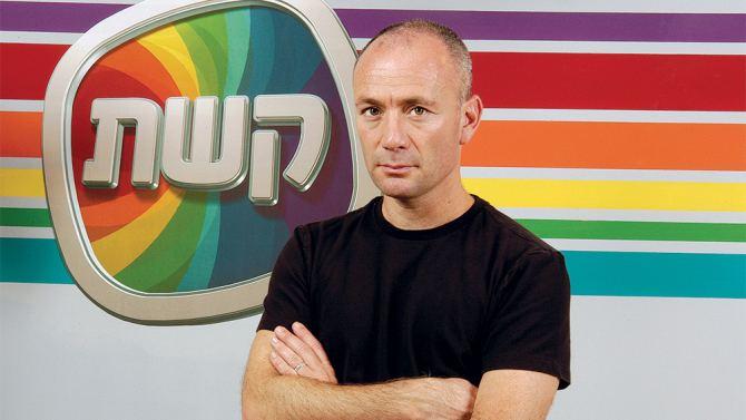 Avi Nir Avi Nir Keshet CEO Promises to Keep Pushing Envelope