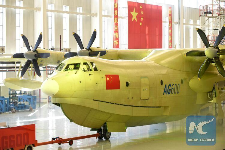 AVIC AG600 China is rolling out AG600 amphibious aircraft makes its official