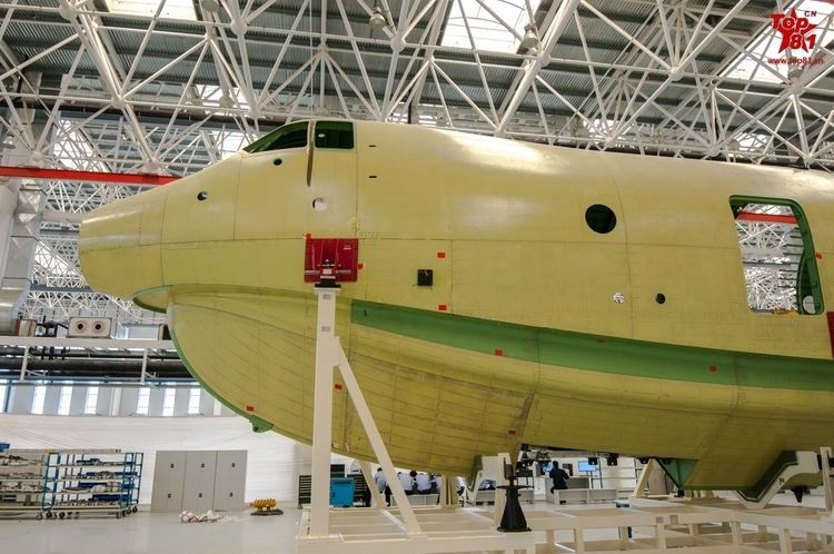 AVIC AG600 AVIC expected to deliver 60 AG600 amphibious aircraft in 15 years