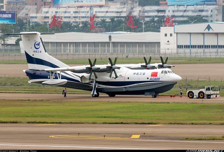 AVIC AG600 AVIC AG600 China Aviation Industry CorporationAVIC Aviation