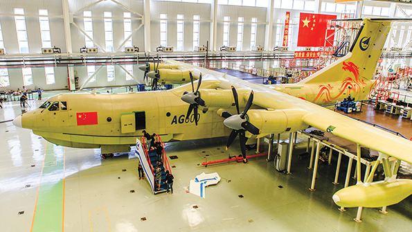 AVIC AG600 Avic39s AG600 Amphibious Aircraft To South China Sea Defense