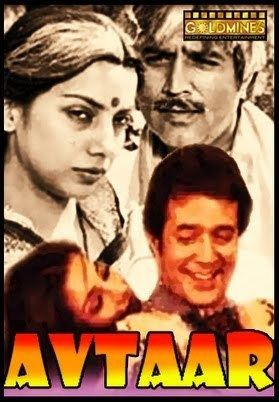 Avtaar 1983 Hindi Movie Mp3 Song Free Download