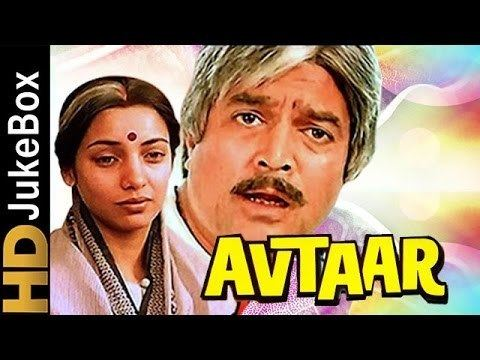 Avtaar 1983 Full Video Songs Jukebox Rajesh Khanna Shabana