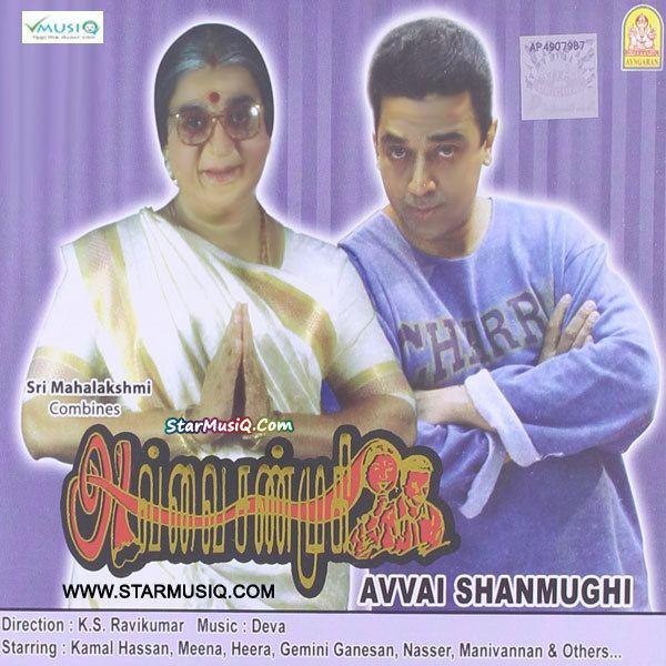 Avvai Shanmughi Avvai Shanmughi 1996 Tamil Movie High Quality mp3 Songs Listen and