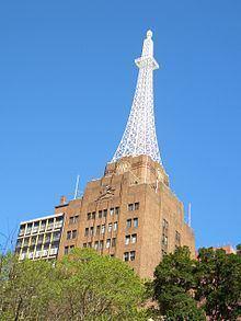AWA Tower httpsuploadwikimediaorgwikipediacommonsthu