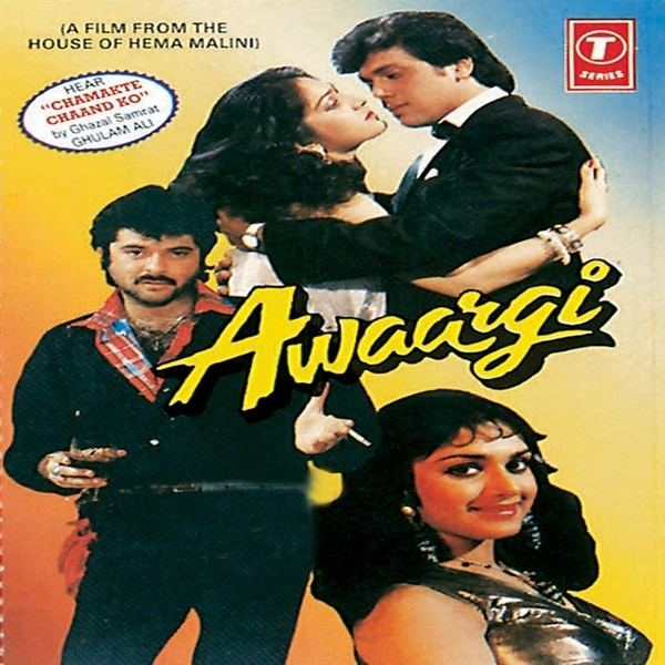 Awaargi Awaargi 1990 Movie Mp3 Songs Bollywood Music