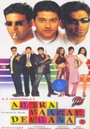 Awara Paagal Deewana Awara Paagal Deewana 2002 Hindi Movie Mp3 Song Free Download