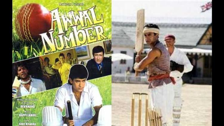 Dev Anand claims Lagaan was remake of Awwal Number plans to release