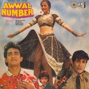 Bhappi Lahiri Hindi Film Awwal Number Vinyl at Discogs