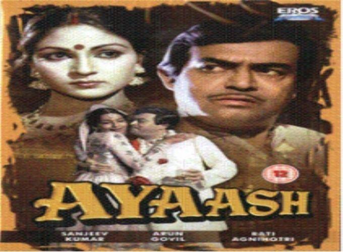 Ayaash 1982 IndiandhamalCom Bollywood Mp3 Songs i pagal