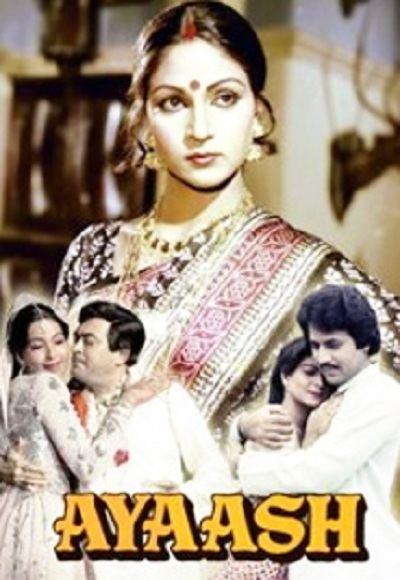 Ayaash 1982 Full Movie Watch Online Free Hindilinks4uto