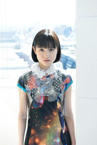 Ayami Mutō Muto Ayami generasia
