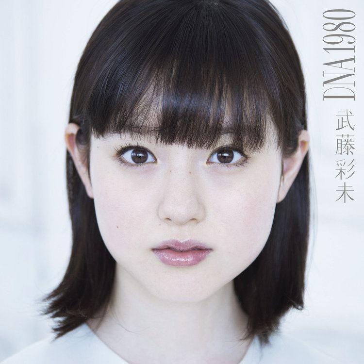 Ayami Mutō wwwhelloonlineorgrestorrentimgtor773615819
