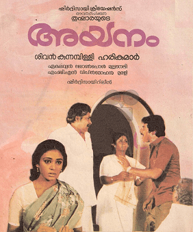 Ayanam movie poster