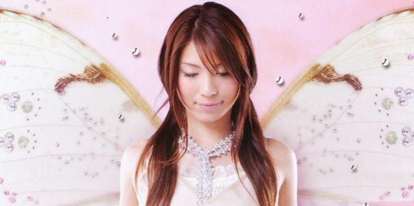 Ayane (singer) wwwjpopasiacomi1celebrities122233ayanebdh9jpg